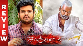Kanchana 3 Movie Review by Galatta