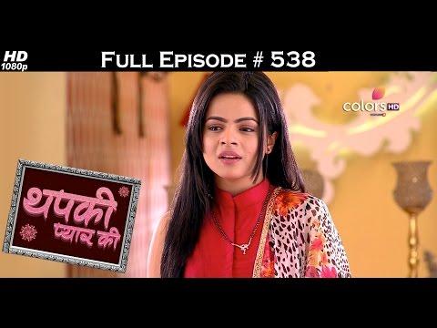 Thapki Pyar Ki - 3rd January 2017 - थपकी प्यार की - Full Episode HD