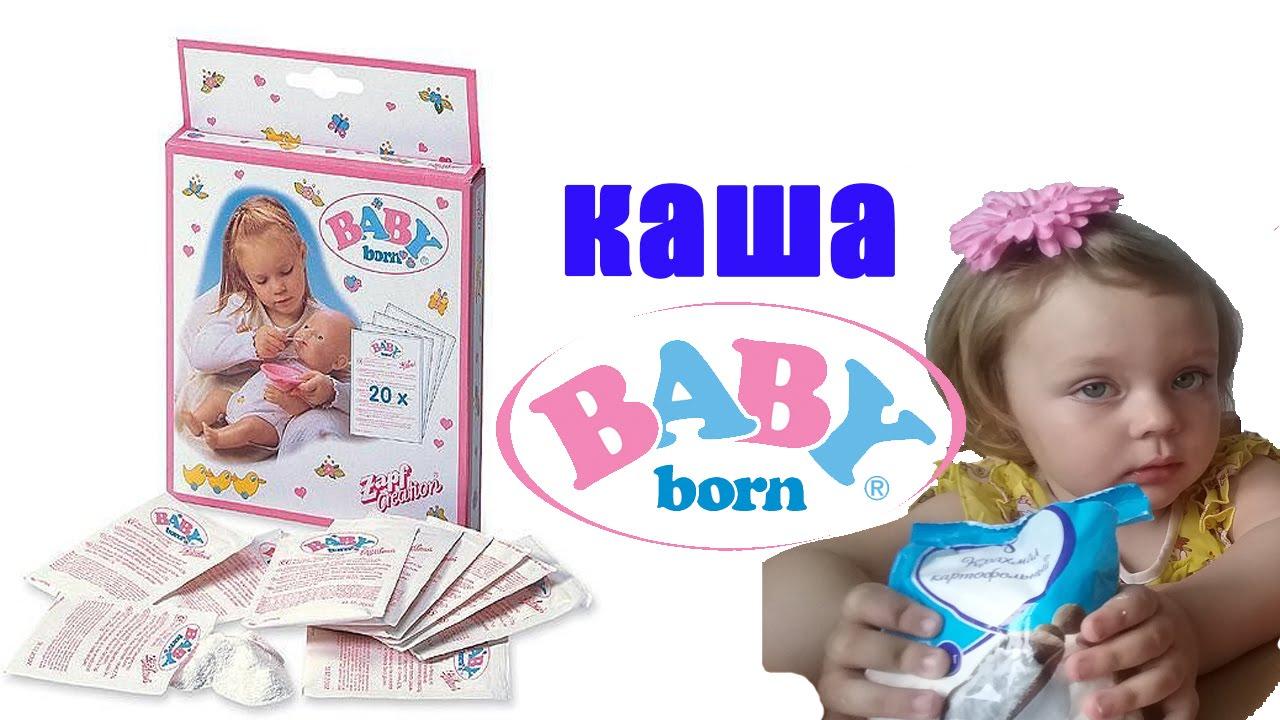 Каша для кукол своими руками