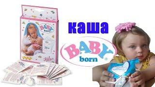 Как сделать кашу для беби бон/ Рецепт для Baby born(Расскажем как приготовить кашу для Baby born. Состав оригинальной каши Беби Бона входят: крахмал, глюкоза,..., 2016-04-27T15:09:32.000Z)