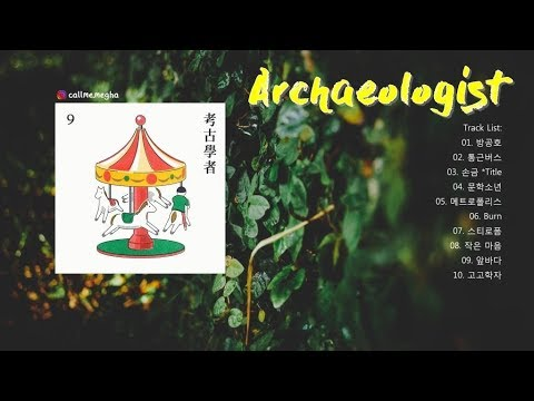 [FULL AUDIO] 9 (9 AND THE NUMBERS ) – ARCHAEOLOGIST