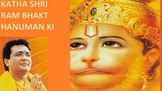 Jai Jai Mahaveer Hanuman Part 2 By Gulshan Kumar [Full Song] I Katha Shri Rambhakt Hanuman Ki