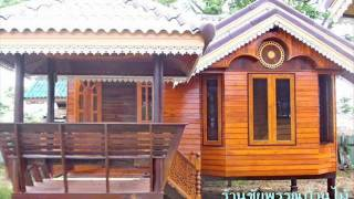 beautiful home Knock down / บ้าน...