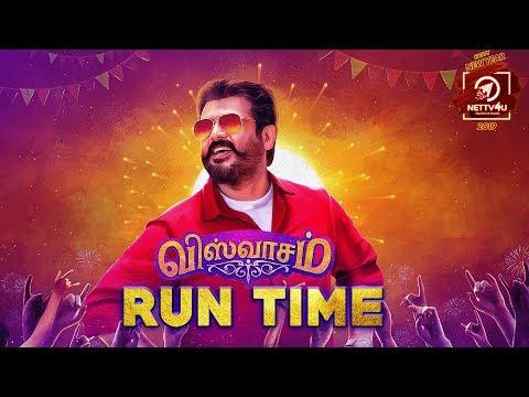 Viswasam - Run Time| Ajith kumar | Nayanthara | Siva