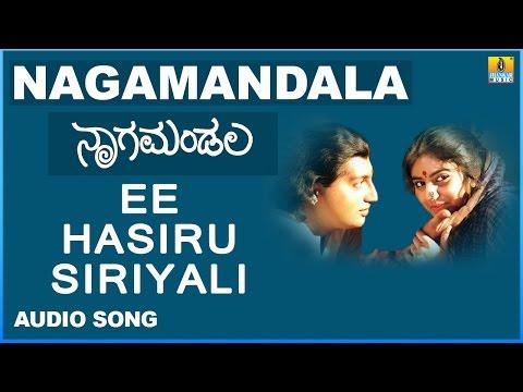 Ee Hasiru Siriyali   Nagamandala Kannada Movie   Prakash Rai, Vijayalakshmi