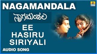 Ee Hasiru Siriyali | Nagamandala Kannada Movie | Prakash Rai, Vijayalakshmi