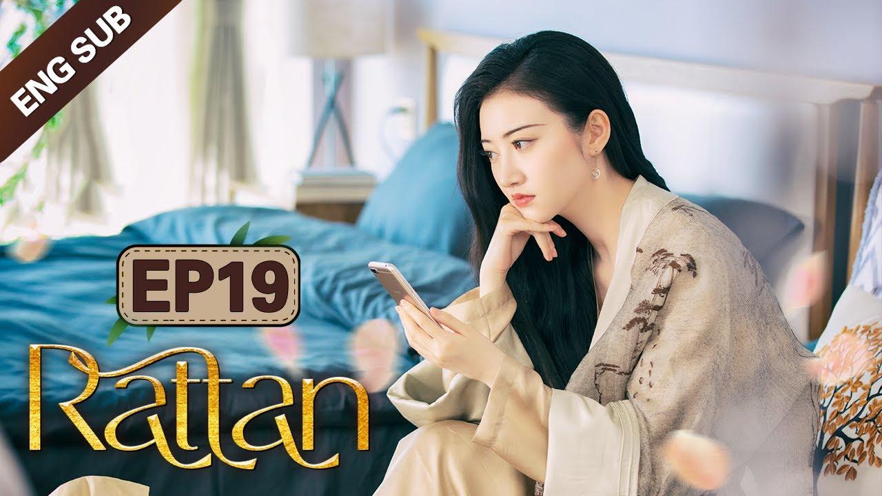 Download [ENG SUB] Rattan 19 (Jing Tian, Zhang Binbin) Dominated by a badass lady demon