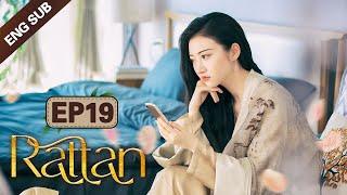 [ENG SUB] Rattan 19 (Jing Tian, Zhang Binbin) Dominated By A Badass Lady Demon