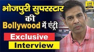 Bhojpuri से Bollywood में Sudeep Pandey की एंट्री जल्द आ रही है Film V For Victor LiveCities