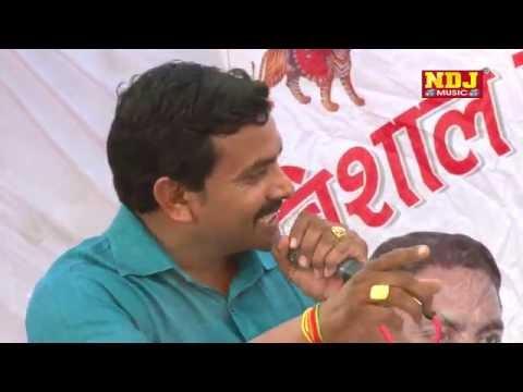 New Haryanvi Ragni 2015 / Roopkanwar Chal Mere Marj Ka Sahi Elaaz Kare Na / NDJ Music
