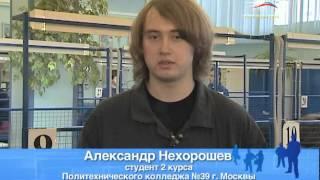 ПРОФЕССИЯ. Слесарь-ремонтник
