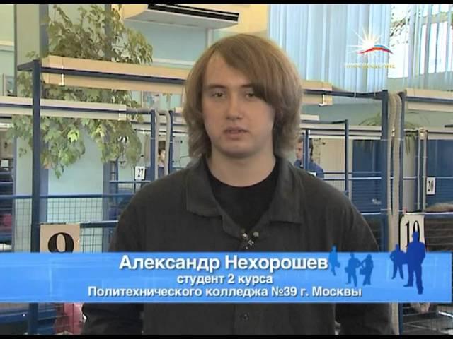 Профессия Слесарь ремонтник