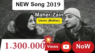 Maher Zain | Ummi [Mother] English & Arabic Lyrics & Subtitle ( ماهر زين - أمي )
