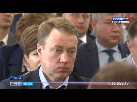 Пензенский губернатор представил нового замминистра регионального Минпрома