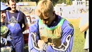 Maciej Jaworek wywiad po pierwszym meczu 1992  - Видео на