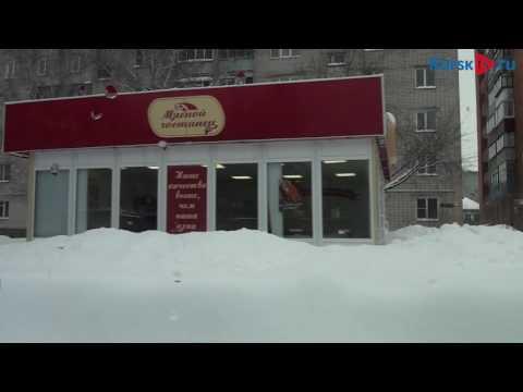 Курск. До конца зимы осталось 2 недели