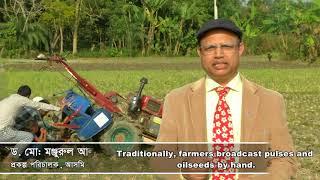 Seed Planter  (CA Machine) in Bangladesh
