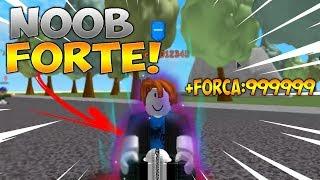 O NOOB MAIS FORTE DO SUPER POWER TRAINING SIMULATOR!!!! - ROBLOX