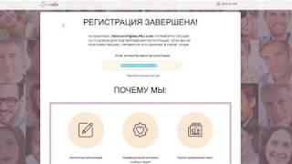 фитомакс официальный сайт отзывы врачей