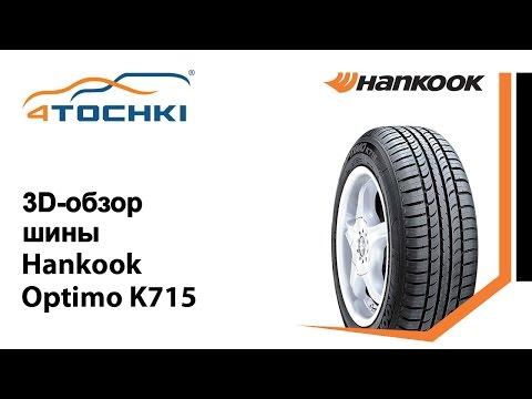 Optimo K715