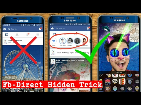 How To Use FACEBOOK FILTERS Like SNAPCHAT | Use Filters & Record Video in FACEBOOK DIRECT
