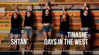Tinashe - Days In The West | Jazz funk choreo by Shtan'