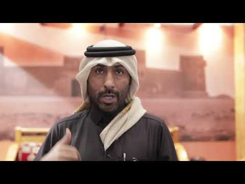 جناح مجلة الريان في معرض الدوحة الدولي للكتاب