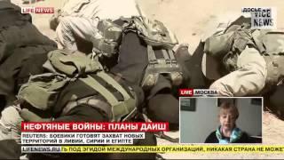 Reuters: Боевики готовят захват новых территорий в Ливии, Сирии и Египте