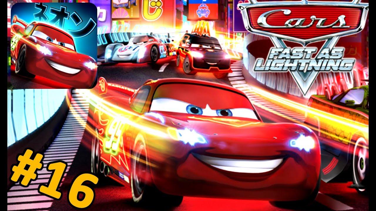 Играть в маквин гонки онлайн бесплатно новые игры rpg играть онлайн