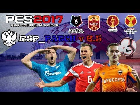 PES2017 RSP 6.5