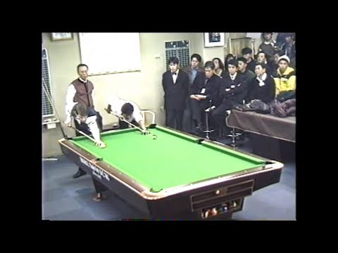 1997 Exhibition 9 Ball Efren Reyes vs Torbjorn Blomdahl