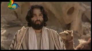 Hazrat Owais Qarni (A.R.) - Part 01 (Islamic Movie in Urdu)