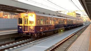 阪神本線上り線高架化完成ー青木駅電車発車通過シーン!