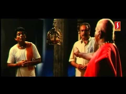 mayilpeelikkavu malayalam full movie malayalam horror movie kunchako boban jomol movie 2016