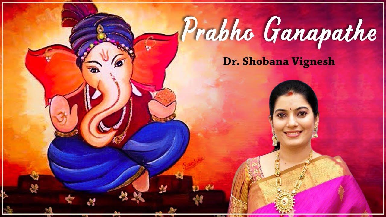 Rakshita - Prabho Ganapathe Lyrics | Musixmatch