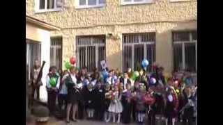 День знаний в школе № 1465 2 сентября 2013 года
