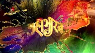 mahabharat sad melody music