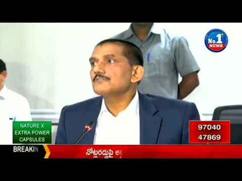 Anti Corruption Bureau Director General R P Thakur Speaks to Media    No.1 News