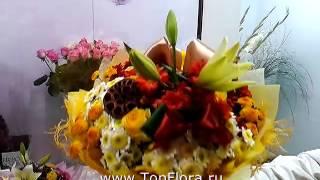 Букет «Карнавал» средний - доставка букетов Краснодар(, 2013-09-28T10:18:51.000Z)