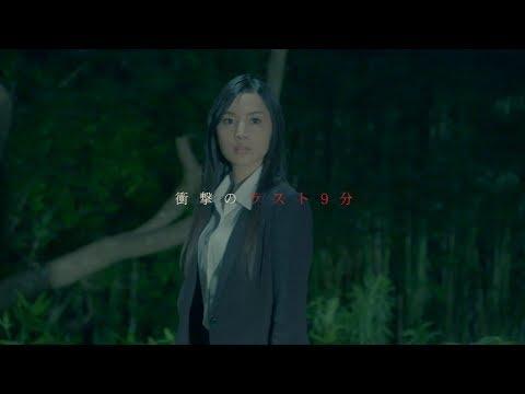 芦名星 W県警の悲劇 CM スチル画像。CM動画を再生できます。