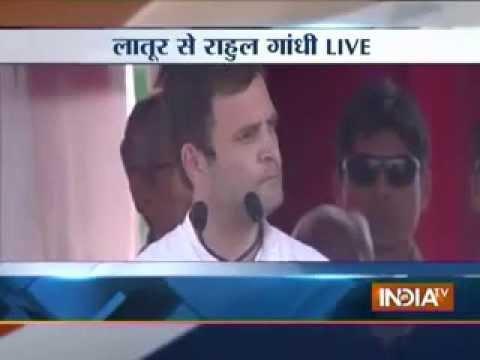Gujarat mein ek mein se do bacha. Rahul Gandhi 10 second blockbuster video!