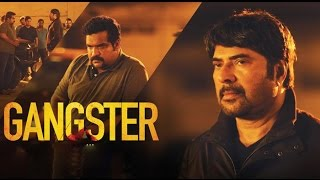 Malayalam full movie 2015 | gangster | malayalam full movie 2015 new releases