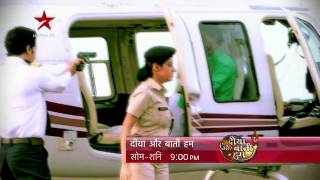 Diya Aur Baati Hum: Sandhya comes face to face with the terrorists!