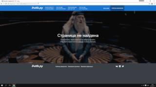 Разбор ошибок веб-сайта ucheba.ru и способы их решения