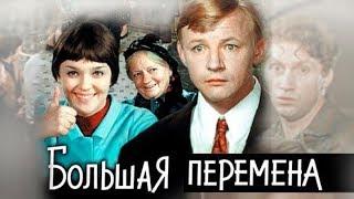 Светлана Крючкова - ЧЕРНОЕ И БЕЛОЕ