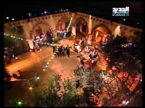 Ali Deek & Laura Khalil - Ghanili Taghanilak | علي الديك - غنيلي تغنيلك - ناطر بنت المدرسة