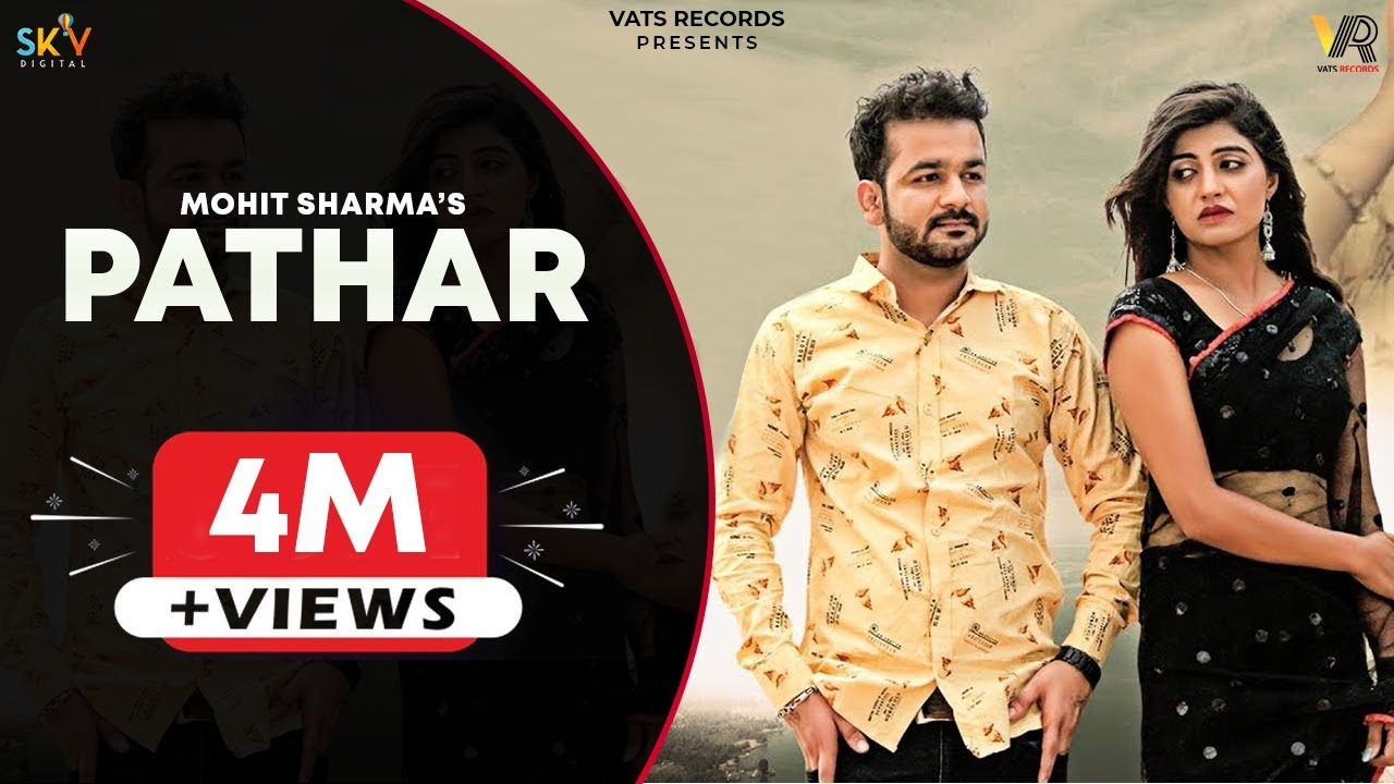 Pathar ( Full Song) - Mohit Sharma | Sonika Singh | New Haryanvi Songs Haryanavi 2019