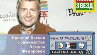 Тайная свадьба Оксаны Федоровой