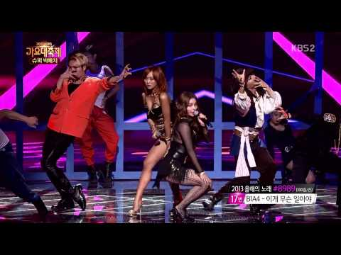 Hyorin & Ailee Telephone
