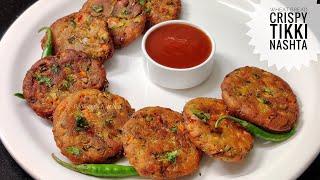 Veg Bread Tikki/ Cutlet Recipe - How to make Crunchy Vegetable Bread Cutlet / Simple Indian Nashta